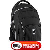Рюкзак ортопедический молодежный подростковый Kite FC Juventus JV20-814L