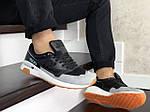 Мужские кроссовки New Balance 1500 ВЕЛИКОБРИТАНИЯ (черно-серые с мятой) 9109, фото 4