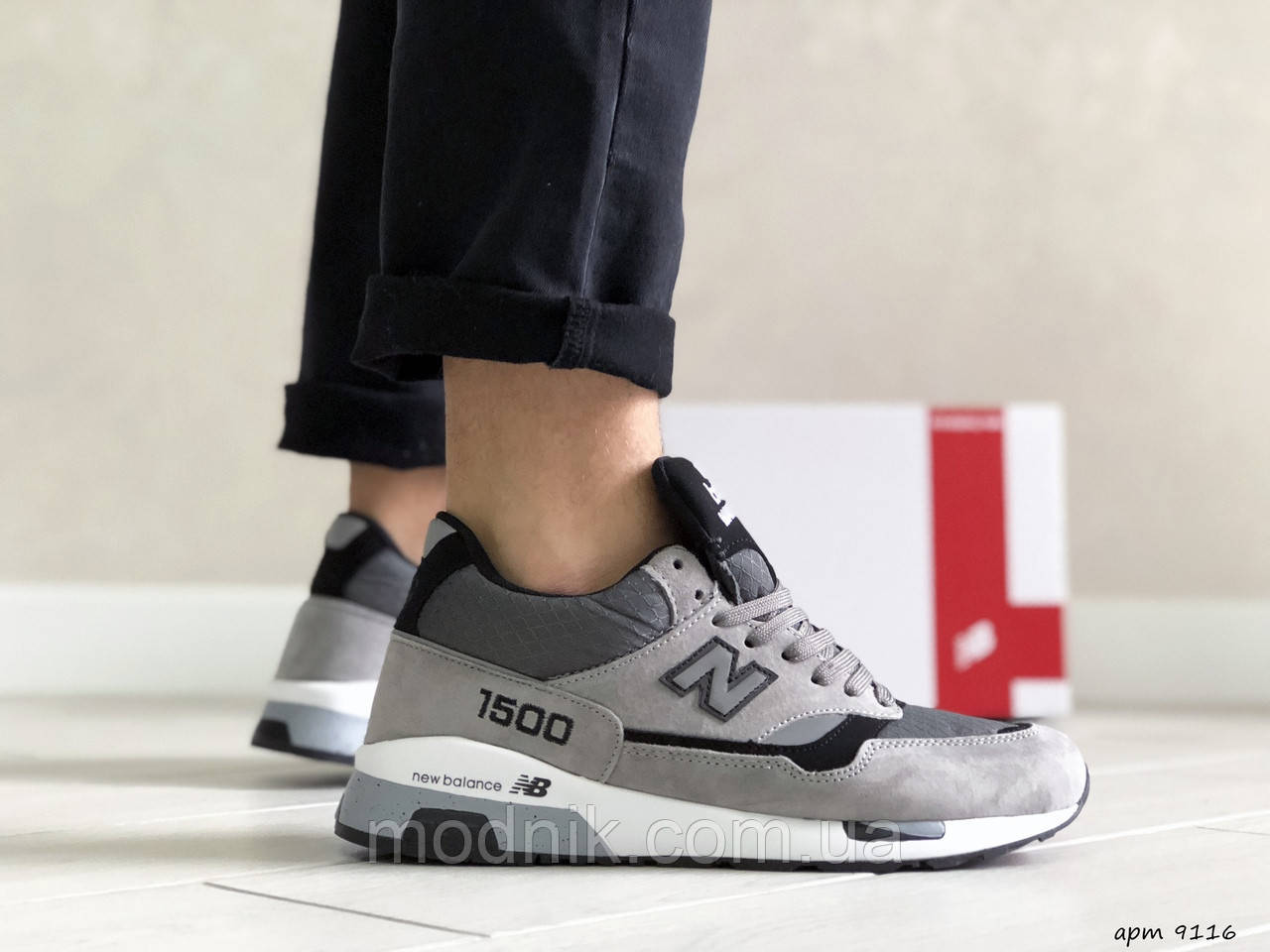Мужские кроссовки New Balance 1500 ВЕЛИКОБРИТАНИЯ (серые) 9116