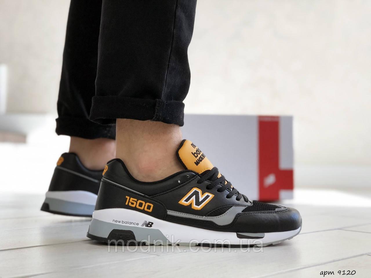 Мужские кроссовки New Balance 1500 ВЕЛИКОБРИТАНИЯ (черно-белые с желтым) 9120
