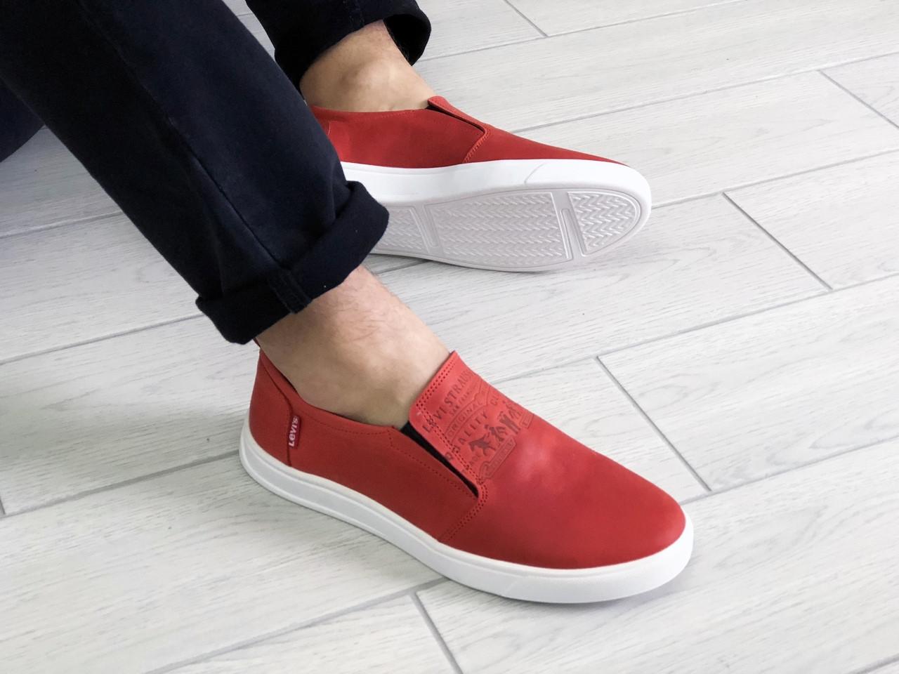Мужские кеды Levis (красные) 9096