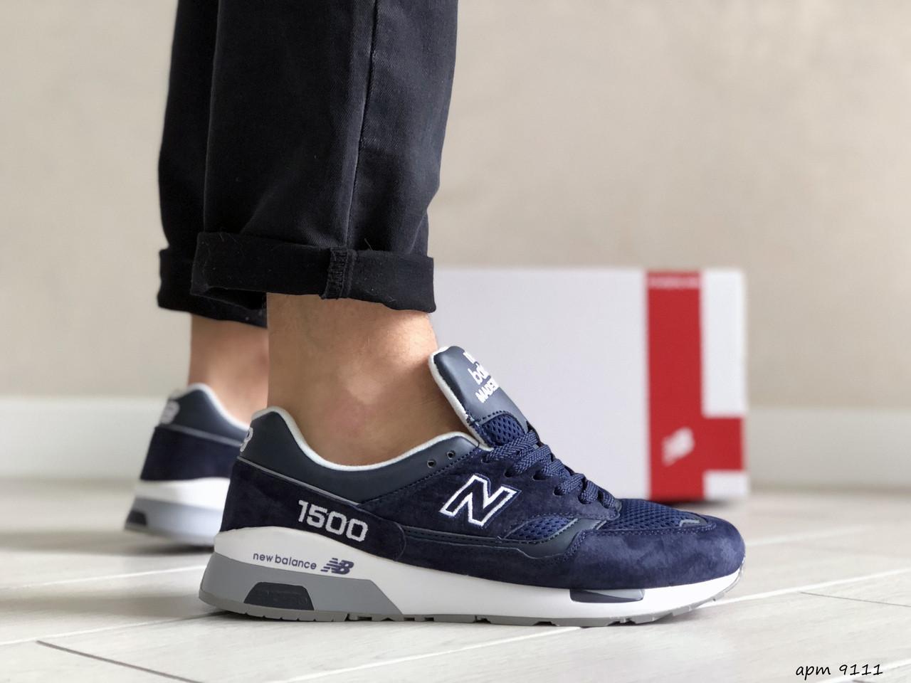 Мужские кроссовки New Balance 1500 ВЕЛИКОБРИТАНИЯ (сине-белые) 9111
