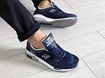 Чоловічі кросівки New Balance 1500 ВЕЛИКОБРИТАНІЯ (синьо-білі) 9111, фото 3
