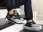 Чоловічі кросівки New Balance 1500 ВЕЛИКОБРИТАНІЯ (чорно-сірі) 9114, фото 2