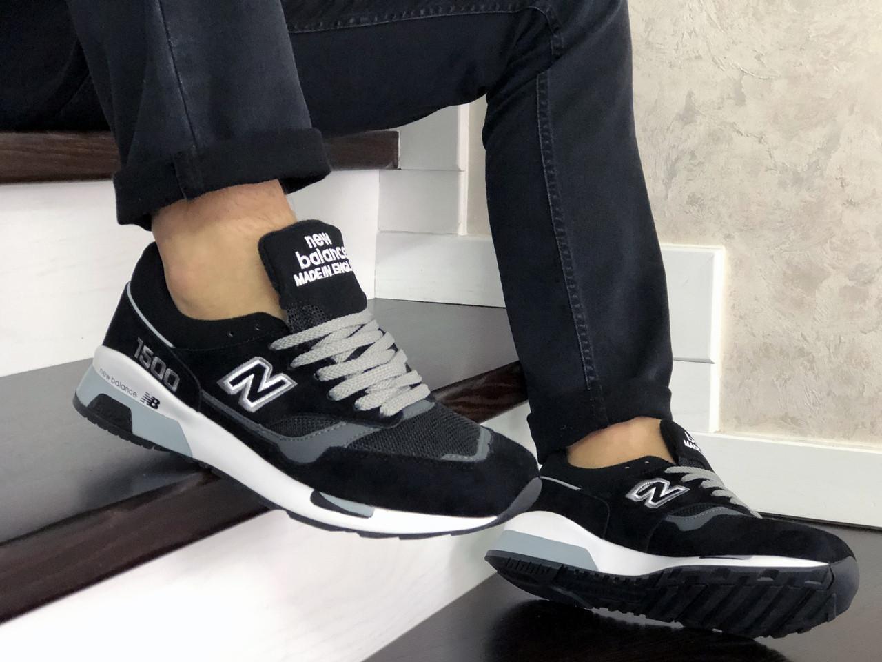 Мужские кроссовки New Balance 1500 ВЕЛИКОБРИТАНИЯ (черно-белые с серым) 9117