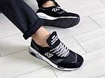 Мужские кроссовки New Balance 1500 ВЕЛИКОБРИТАНИЯ (черно-белые с серым) 9117, фото 4
