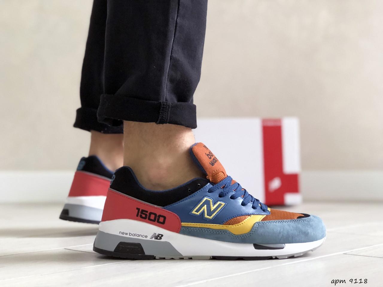 Мужские кроссовки New Balance 1500 ВЕЛИКОБРИТАНИЯ (сине-коричневые) 9118