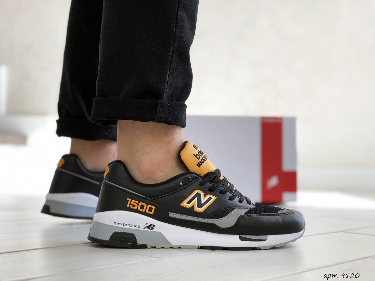 Чоловічі кросівки New Balance 1500 ВЕЛИКОБРИТАНІЯ (чорно-білі з жовтим) 9120