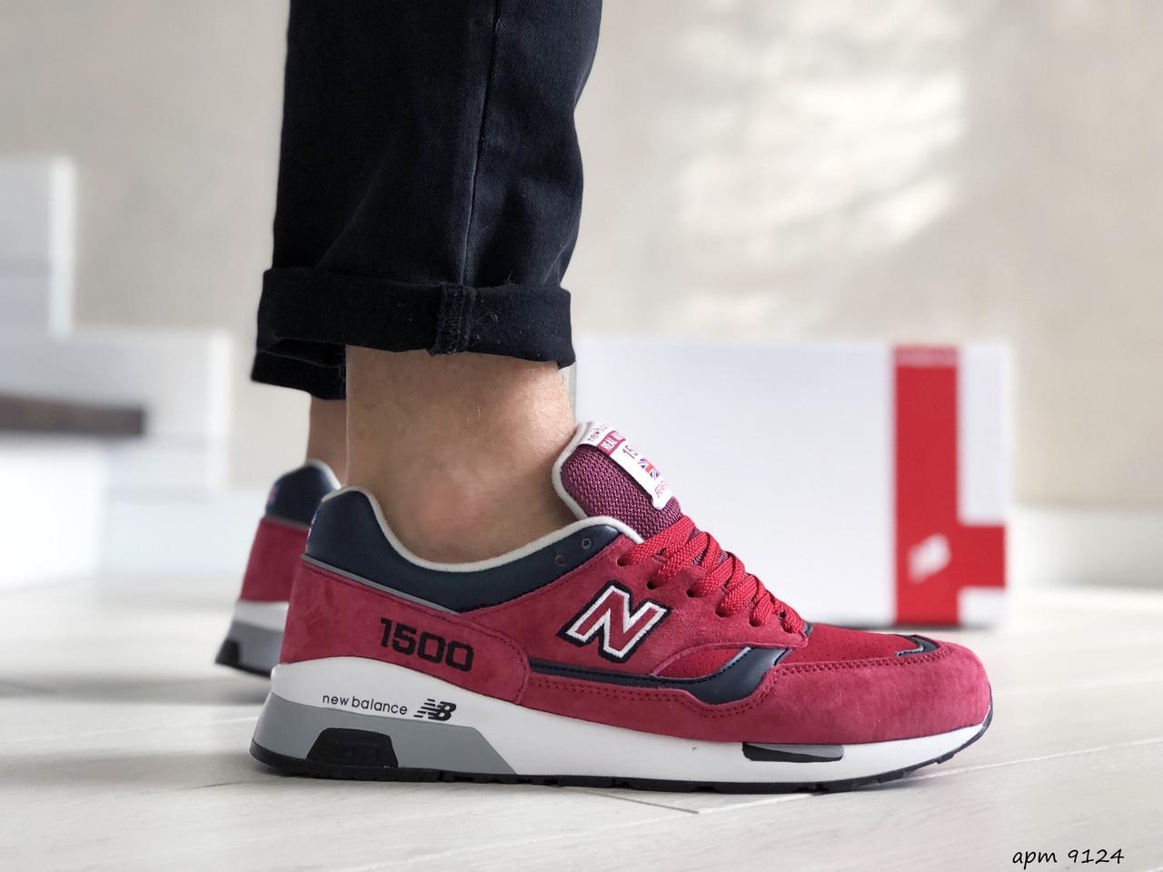 Мужские кроссовки New Balance 1500 ВЕЛИКОБРИТАНИЯ (красные) 9124