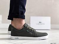 Мужские кроссовки Lacoste (темно-зеленые) 9127