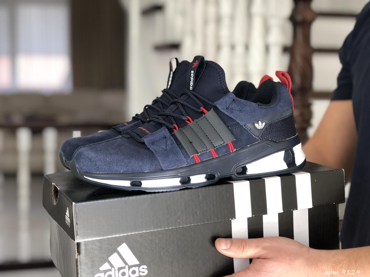 Чоловічі замшеві кросівки Adidas (сині) 9129