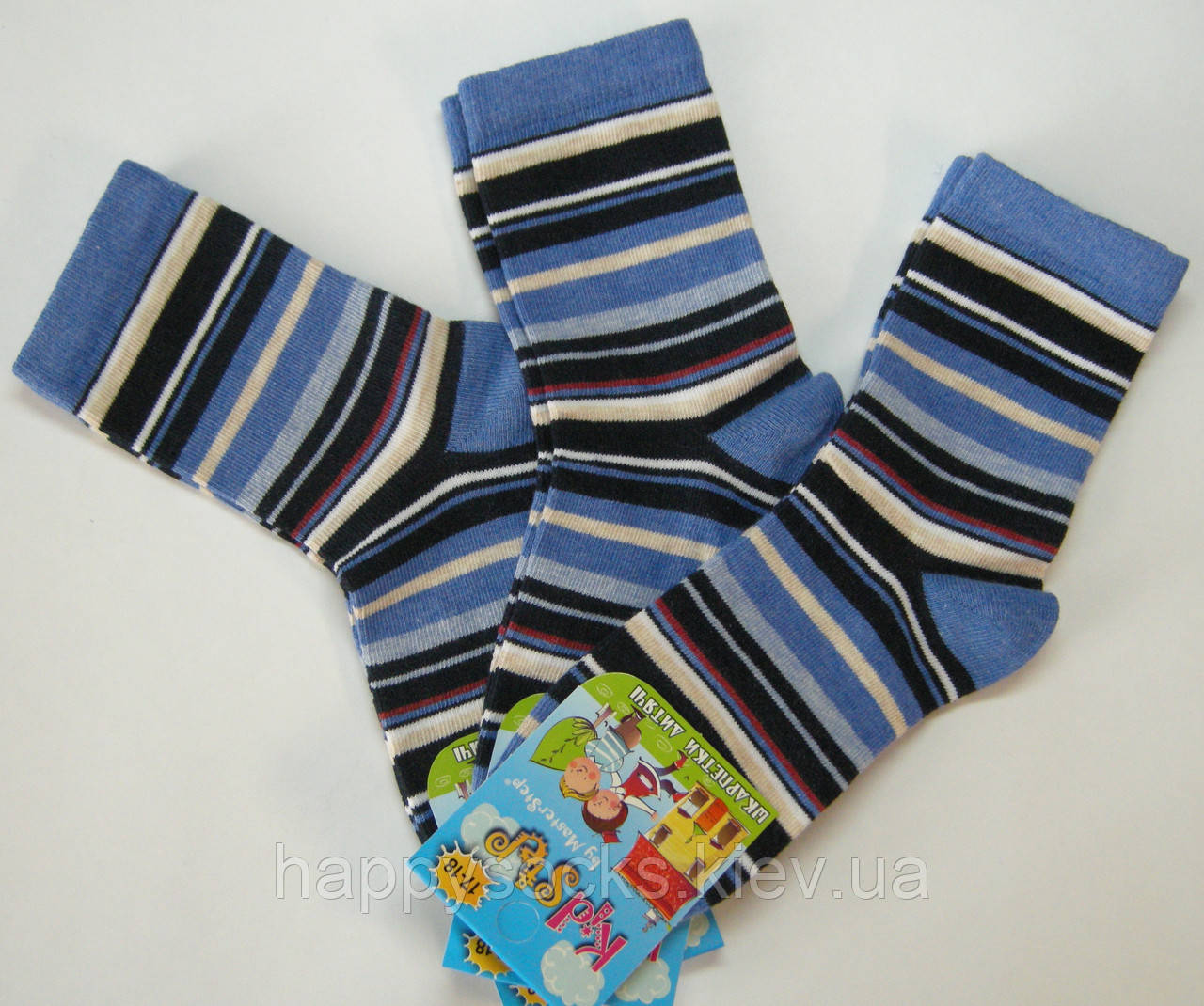 Детские носки в полоску синие