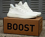 Чоловічі кросівки Adidas Yeezy Boost 350 V2 Triple White (2707), фото 2