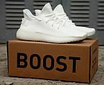 Мужские кроссовки Adidas Yeezy Boost 350 V2 Triple White (2707), фото 2