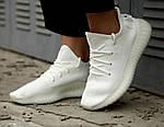 Чоловічі кросівки Adidas Yeezy Boost 350 V2 Triple White (2707), фото 5