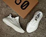 Мужские кроссовки Adidas Yeezy Boost 350 V2 Triple White (2707), фото 7