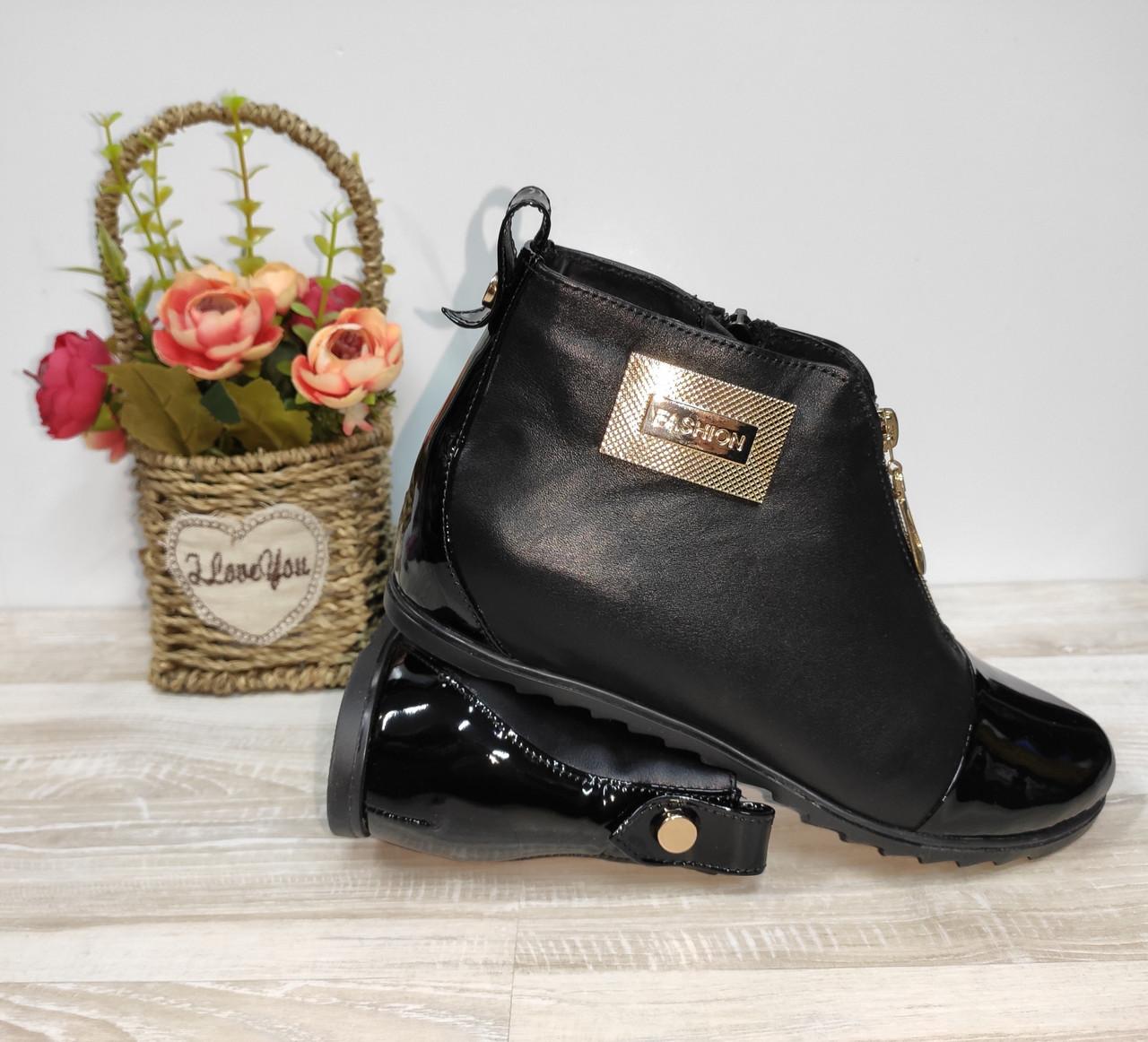 Ботинки из натуральной кожи женские 36,39 Kornllia черные арт 1032 .