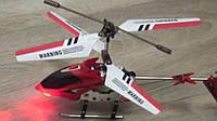 Игрушка летающий вертолет Радиоуправляемый вертолёт игрушка для детей и взрослых.