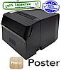 1 год гарантия Для программного Чековый принтер ПРЕМИУМ класса высокое качество Ethernet + USB авто обрез 80мм