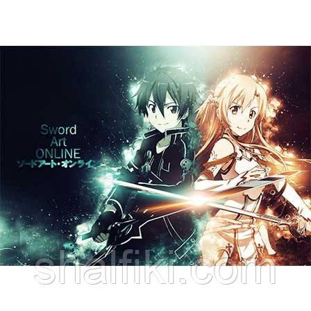 """""""Асуна и Кирито (Sword Art Online / Мастера Меча Онлайн)"""" плакат А3 в ламинации"""