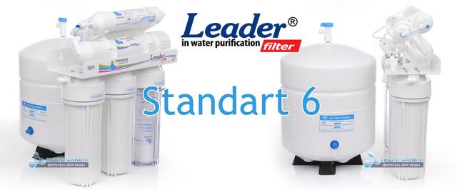 Leader Standart RO-6