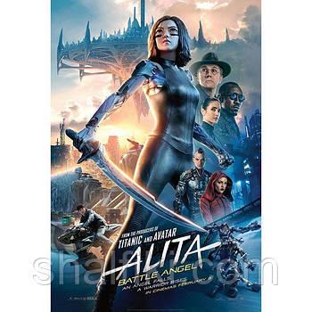 """Alita battle angel  / Алита Боевой ангел"" плакат А3 в ламинации"