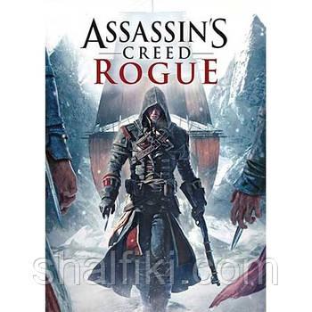 """Assassin's creed Rogue / Кредо убийцы Изгой"" плакат А3 в ламинации"