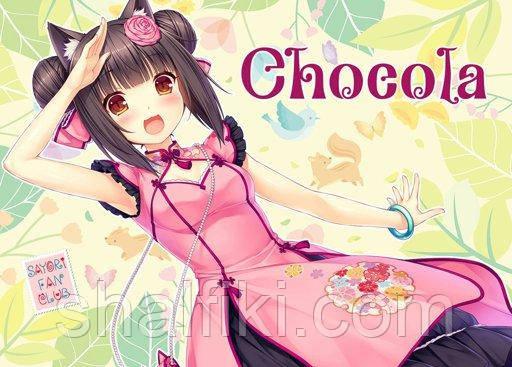 """""""Чокола Минадзуки (Nekopara / Кошачий рай)"""" плакат А3 в ламинации"""
