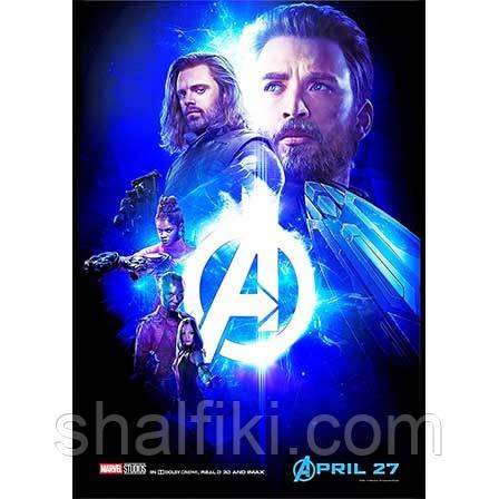 """""""Мстители (Марвел)"""" плакат А3 в ламинации"""
