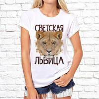 Женская футболка белая с принтом