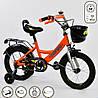 """Двухколесный велосипед CORSO G-14208 колеса 14"""", ручной тормоз, звоночек, сидение с ручкой, доп. колеса"""