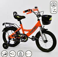 """Двухколесный велосипед CORSO G-14208 колеса 14"""", ручной тормоз, звоночек, сидение с ручкой, доп. колеса, фото 1"""