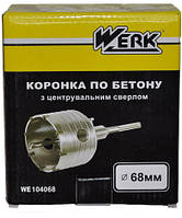 Коронка Werk 68 мм SDS-plus