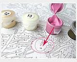 Картина за номерами Думки в кольорах, 40х50 Brushme (GX34185), фото 4