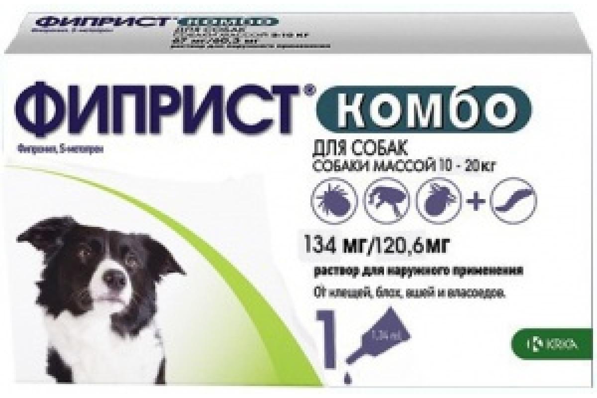 Капли на холку для собак «Фиприст Комбо» от 2 до 10 кг, 3 пипетки, КРКА