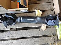 Вал карданный среднего моста КАМАЗ 5410      5410-2205011