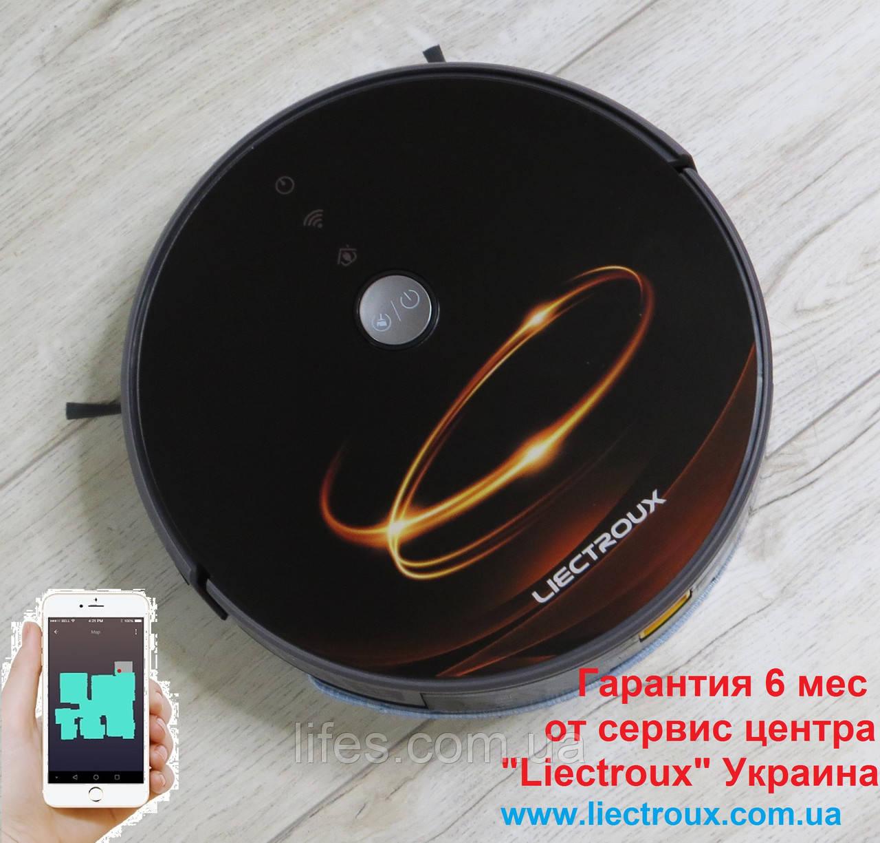 Робот - пылесос LIECTROUX C30B. Коричневое золото.WI-FI. Немецкий бренд. Европейская версия. Модель 2020 года.