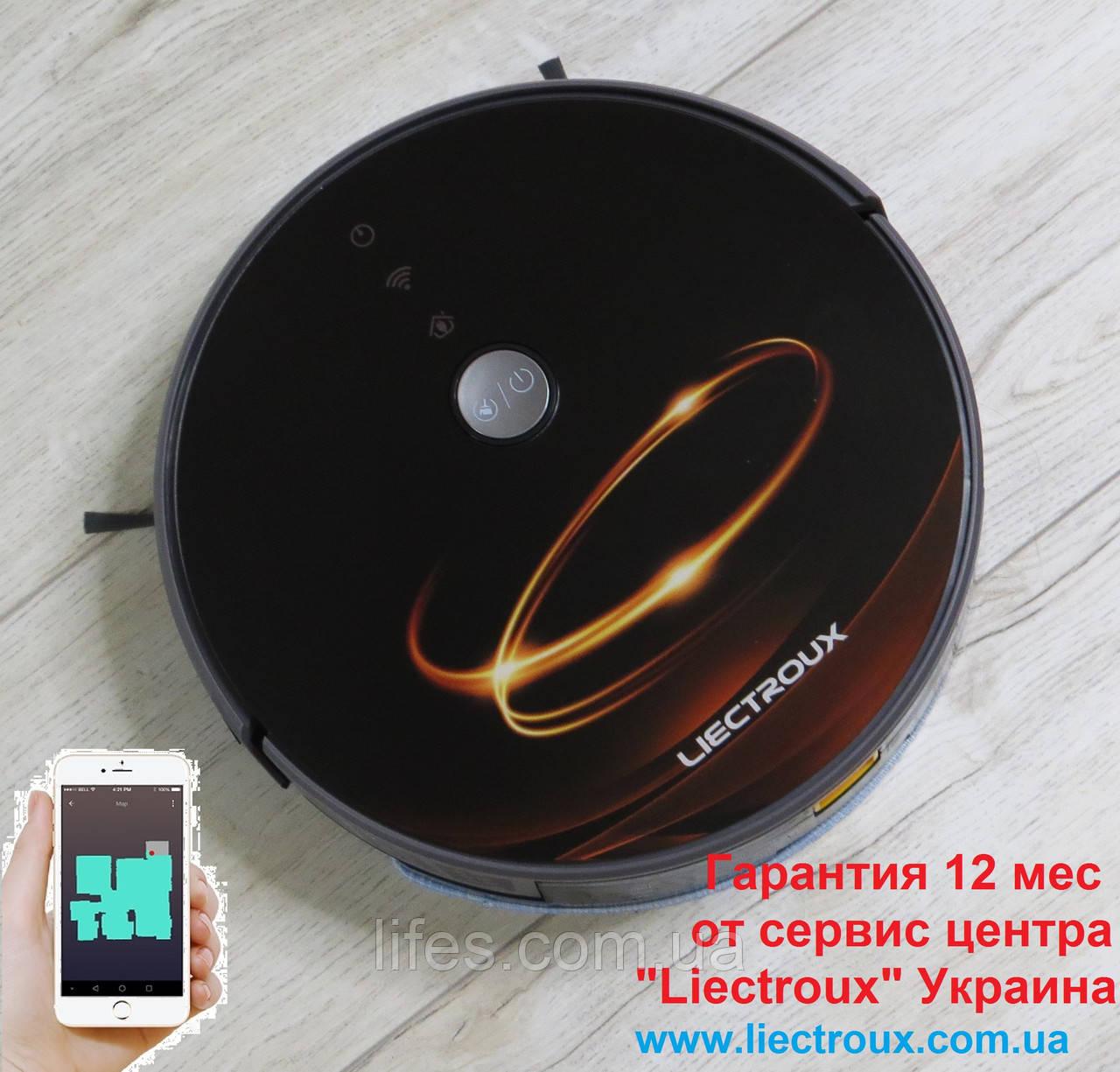 Робот - пылесос LIECTROUX C30B. Коричневое золото WI-FI Немецкий бренд. Европейская версия.  Модель 2020 года.