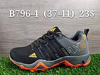 Подростковые кроссовки Adidas оптом (37-41)