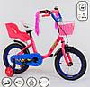 """Двухколесный велосипед Corso 1489 колеса 14"""", ручной тормоз, корзинка, сидение для куклы, доп. колеса"""