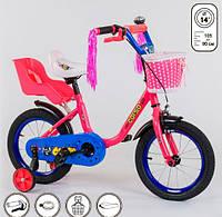 """Двухколесный велосипед Corso 1489 колеса 14"""", ручной тормоз, корзинка, сидение для куклы, доп. колеса, фото 1"""