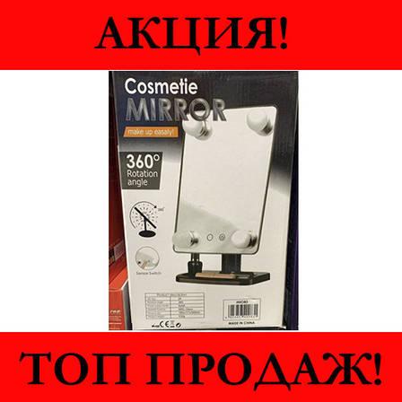 Cosmetic mirror 360 Rotation Angle с подсветкой для макияжа- Новинка, фото 2