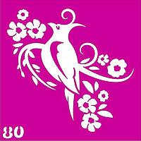 Птичка в цветах- трафарет для био тату