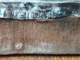 Икона Спас Вседержитель 19 век серебро 84 пр., фото 2