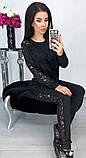 Костюм женский брючный спортивный с гипюром карманами и манжетами 42 44 46 48 50 Р, фото 4