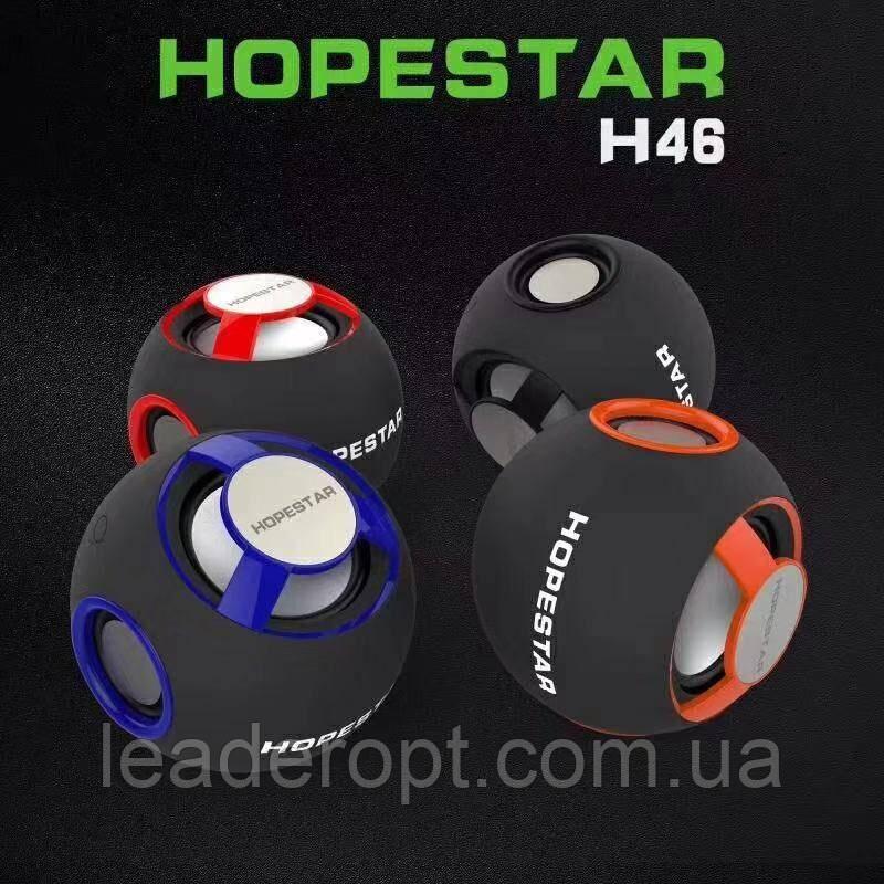 [ОПТ] Портативная акустическая Bluetooth колонка динамик Hopestar H46