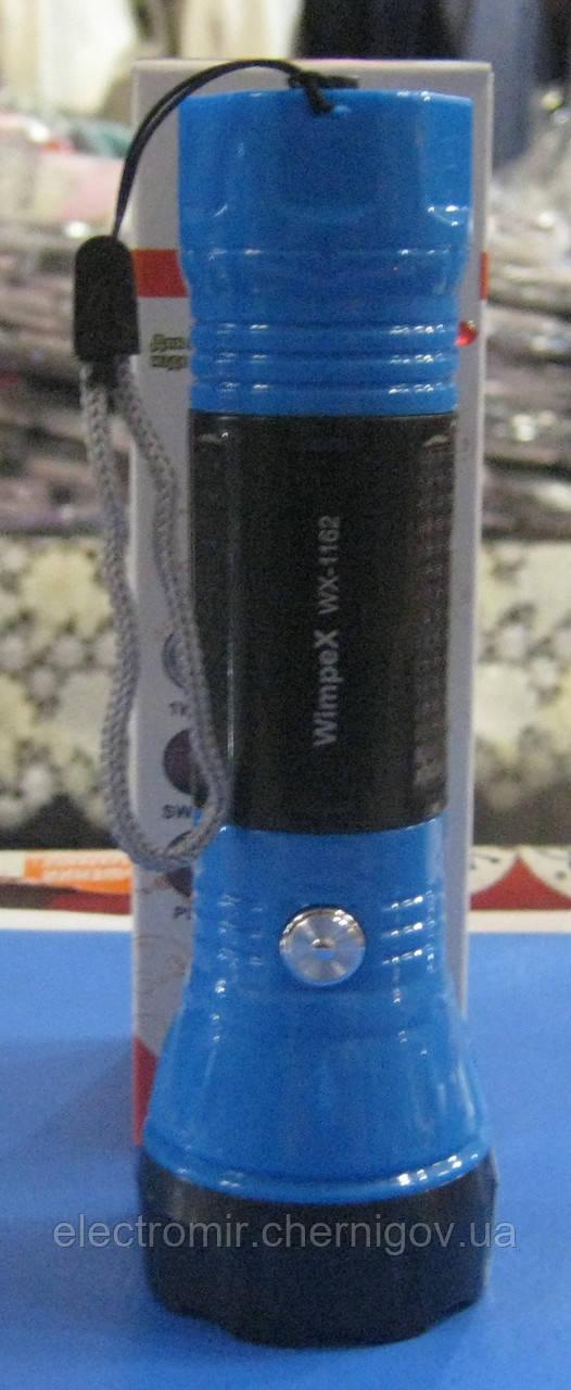 Фонарь ручной аккумуляторный Wimpex WX-1162 (синий)
