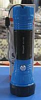 Фонарь ручной аккумуляторный Wimpex WX-1162 (синий), фото 1