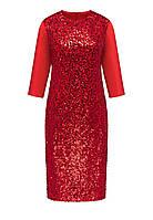 Faberlic женское Платье с пайетками цвет красный размер 40 42 44 46 48 50 52 54 56 Новогодняя коллекция 168W4108 арт 521205