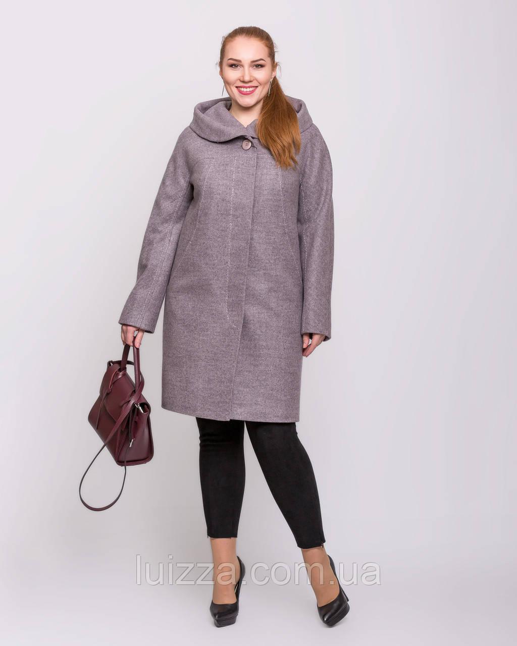 Пальто с капюшоном женское 50-58рр